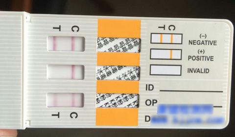 毒品尿检试纸